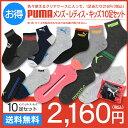 Puma-hkbkr17_top_m