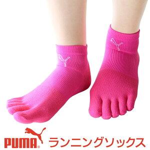 PUMA ( プーマ ) レディス 靴下 足底滑り止め付き アーチフィットサポート 5本指 マラソン ランニング ソックス 03562222 母の日 プレゼント ギフト