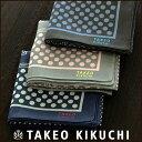 TAKEO KIKUCHI ( タケオ キクチ ) 無料 タケオ ブランド ラッピング OKドット柄 綿100% ハンカチ2432-121男性 メンズ プレゼン...
