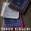 TAKEO KIKUCHI ( タケオ キクチ ) 無料 タケオ ブランド ラッピング OKドット×小紋柄 綿100% ハンカチ2432-124プレゼント 誕生日 ギフト 贈答品 お祝いポイント10倍