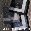 TAKEO KIKUCHI ( タケオ キクチ ) 無料 タケオ ブランド ラッピング OK 綿100% ピンドット柄 ハンカチ2432-137男性…