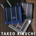 【メール便全国190円】TAKEO KIKUCHI ( タケオ キクチ ) 無料 タケオ ブランド ラッピング OK 綿100% ストライプ&ミニへリンボン柄…