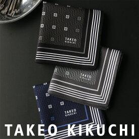 【メール便全国190円】TAKEO KIKUCHI ( タケオ キクチ ) 無料 タケオ ブランド ラッピング OK 綿100% 小紋柄 ハンカチ2432-139男性 メンズ プレゼント 父の日 ギフトポイント10倍