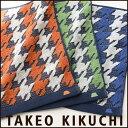 TAKEO KIKUCHI ( タケオ キクチ ) 無料 タケオ ブランド ラッピング OK千鳥柄 綿100% ハンドタオル(タオルハンカチ)2432-214プ...