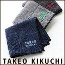 TAKEO KIKUCHI ( タケオ キクチ ) 無料 タケオ ブランド ラッピング OKヘリンボーン柄 綿100% ハンドタオル(タオルハンカチ)2432-215男性 メンズ プレゼント 誕生日