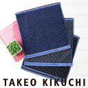 TAKEO KIKUCHI ( タケオ キクチ ) 無料 タケオ ブランド ラッピング OKドット柄 綿100% ハンドタオル(タオルハンカチ)2432-216プレゼント 誕生日 ギフト 贈答品 お祝
