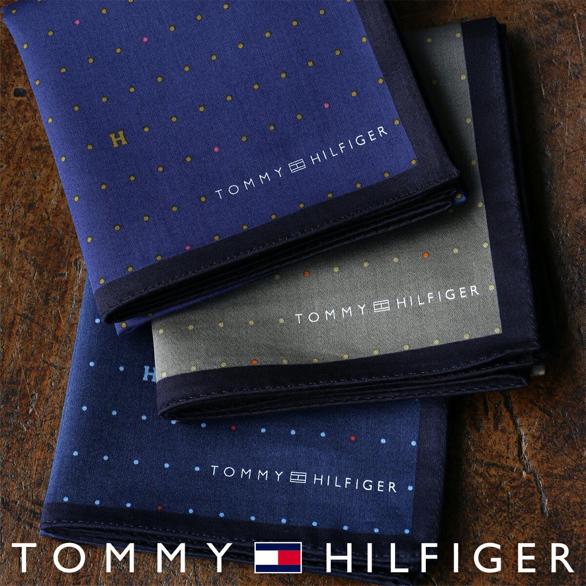 TOMMY HILFIGER|トミーヒルフィガー 無料 トミー ブランド ラッピング OKピンドット柄 綿100% ハンカチ男性 メンズ プレゼント 贈答 ギフト2582-103 バレンタイン プレゼント ポイント10倍