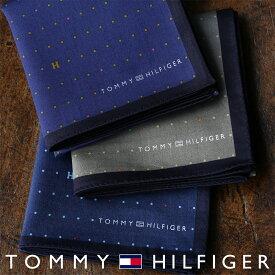 【メール便全国190円】TOMMY HILFIGER|トミーヒルフィガー 無料 トミー ブランド ラッピング OKピンドット柄 綿100% ブランド ハンカチ男性 メンズ プレゼント 贈答 ギフト 入学祝 就職祝2582-103ポイント10倍