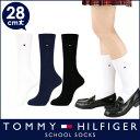 TOMMY HILFIGER トミーヒルフィガー スクールソックスワンポイント 刺繍 28cm丈 レディス ハイソックス 靴下3481-300ポイント10倍