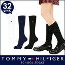 TOMMY HILFIGER トミーヒルフィガー スクールソックスワンポイント 刺繍 32cm丈 レディス ハイソックス 靴下3481-310ポイント10倍