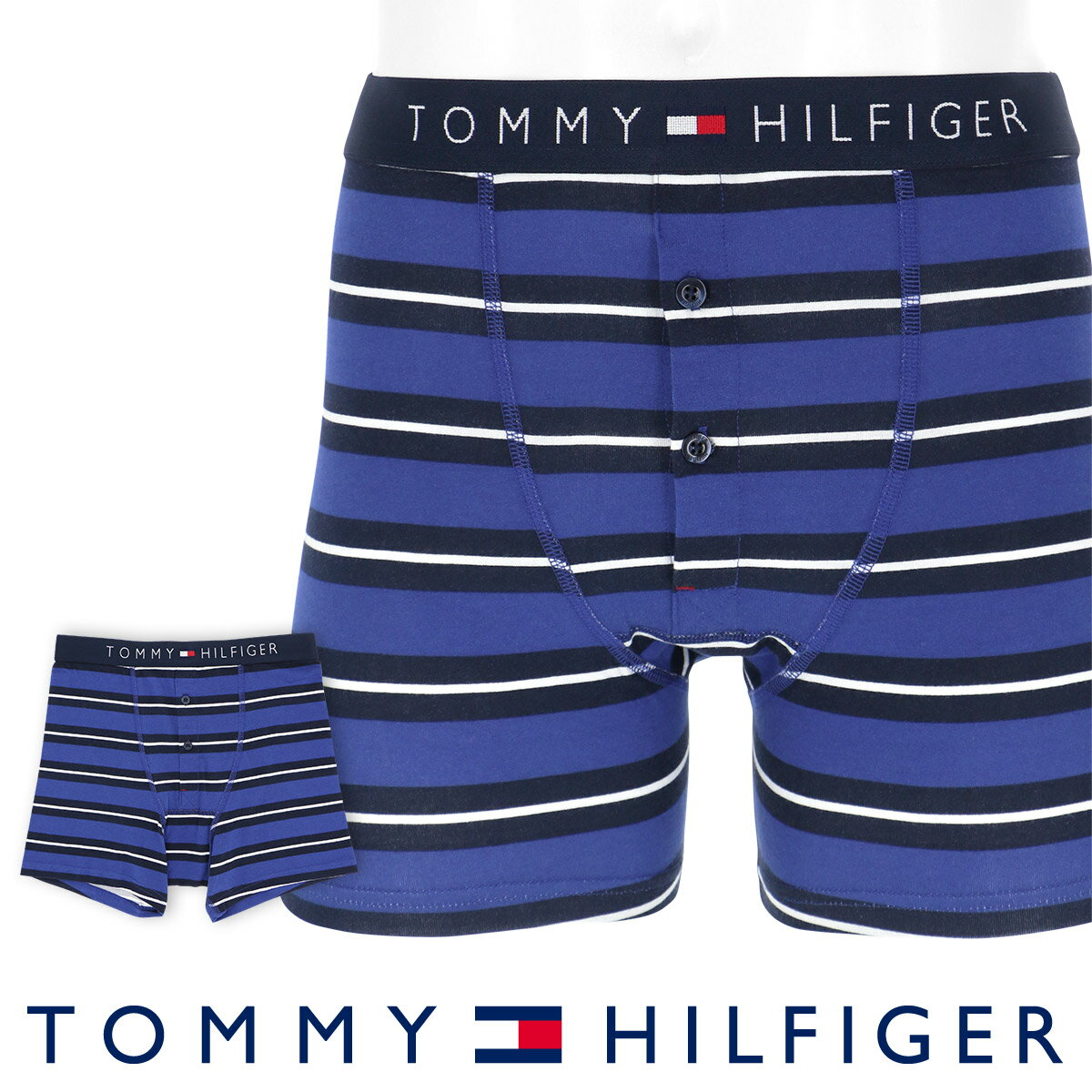 TOMMY HILFIGER|トミーヒルフィガーJAPAN LIMITED 日本限定COTTON ICON BUTTON FLY BOXER BRIEF STRIPE コットン アイコン ストライプ ボクサーパンツ5338-1050男性 メンズ プレゼント 贈答 ギフトポイント10倍