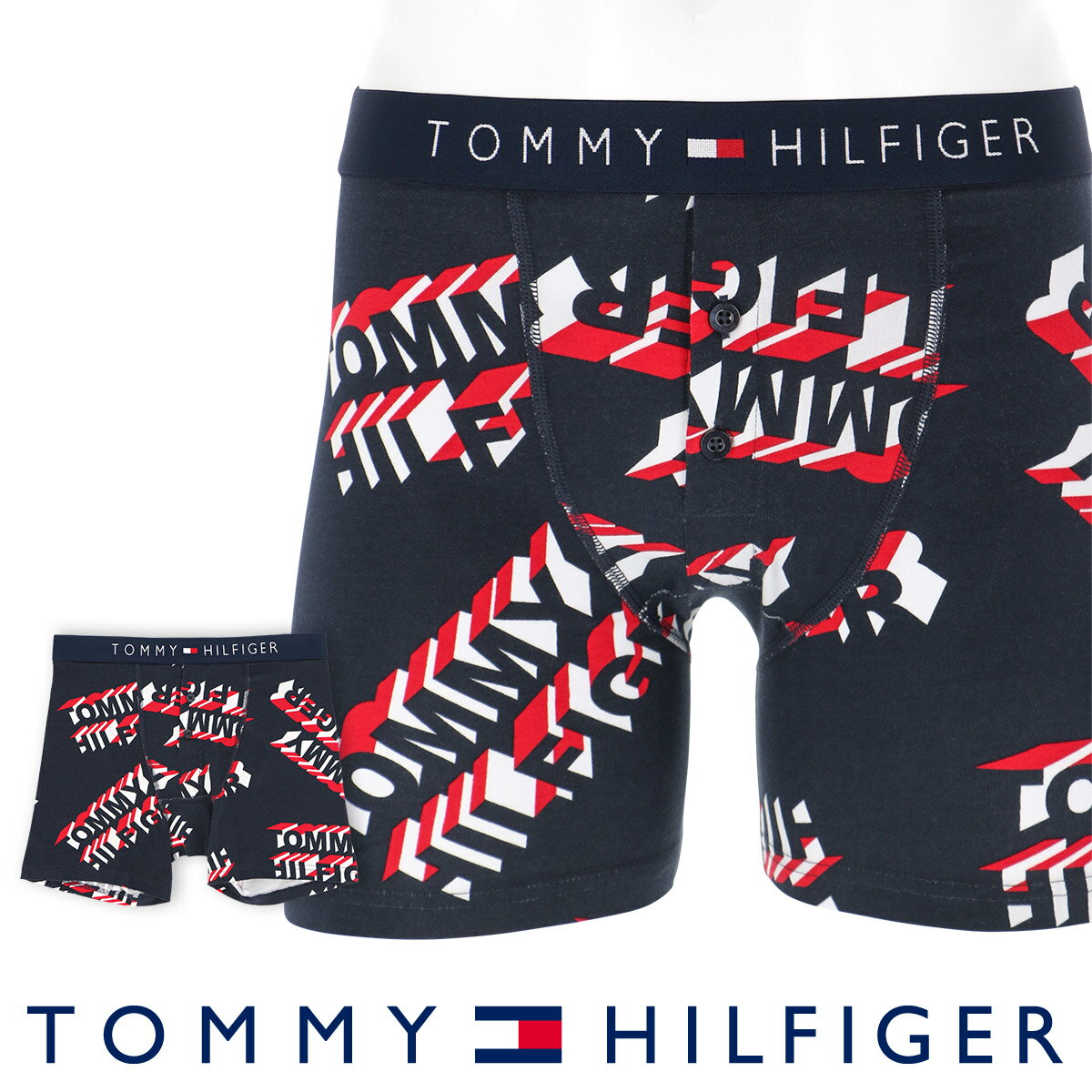TOMMY HILFIGER|トミーヒルフィガーJAPAN LIMITED 日本限定COTTON ICON BUTTON FLY BOXER BRIEF 3D LOGO コットン アイコン 3D ロゴ ボクサーパンツ5338-1052男性 メンズ プレゼント 贈答 ギフトポイント10倍