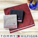 【メール便全国220円】TOMMY HILFIGER トミーヒルフィガー 無料 トミー ブランド ラッピング OKボーダー柄 ロゴ刺繍 …