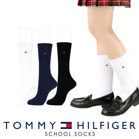 TOMMY HILFIGER|トミーヒルフィガー スクールソックスワンポイント 刺繍 28cm丈 レディス ハイソックス 靴下3481-410