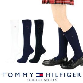 TOMMY HILFIGER|トミーヒルフィガー スクールソックスワンポイント 刺繍 36cm丈 レディス ハイソックス 靴下3481-412
