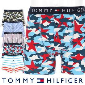【セール!40%】TOMMY HILFIGER トミーヒルフィガーBUTTON FLY BOXER BRIEF PRINTボタンフライ(前開き)コットン ボクサーパンツ EUサイズ 53301877男性 メンズ 紳士 プレゼント ギフト
