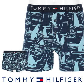 TOMMY HILFIGER トミーヒルフィガーTOMMY ORIGINAL COTTON BUTTONFLY BOXER BRIEF BOAT トミー オリジナル コットン ボタンフライ ボクサー ブリーフ ボート ボクサーパンツ5339-1455男性 メンズ プレゼント 贈答 ギフト