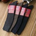 ナイガイ F&H(エフアンドエイチ)部位で編み方を変えたトリプルニット《カシミヤ混》 メンズ ハイソックス 靴下 男性 メンズ プレゼント 贈答 ギフト 2391-902