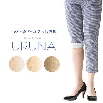 穿URUNA(伍爾納),口去,放鬆長筒絲襪高統襪內外製造、脚尖加強、631-5007分zokkireggusoryushon 10倍