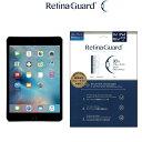 【再入荷予約販売】【クリアタイプ】RetinaGuard iPad mini4/mini5 ブルーライト90%カット 保護フィルム 国際特許 液晶保護フィルム 保護シート 保護シール アイパッド ミニ レティーナ キズ防止 ブルーライトカット フィルム
