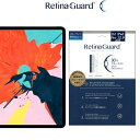 【クリアタイプ】RetinaGuard iPad Pro 12.9 2018年モデル ブルーライト90%カット 保護フィルム 国際特許 液晶保護フィルム 保護シート 保護シール アイパッド プロ 12