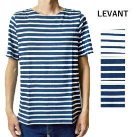 SAINTJAMES セントジェームス LEVANT MODERN 半袖Tシャツ カットソー ボーダー メンズ レディース ユニセックス 大きいサイズあり クルーネック 丸首/レヴァント モダン