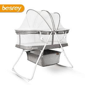 ベビーベッド 3in1 オムツ換え + 親プレイ+ゆりかご besrey 折り畳み ポータブル 移動便利軽量 通気性良い 収納便利 かや つき 新生児0ヶ月 ~8ヶ月