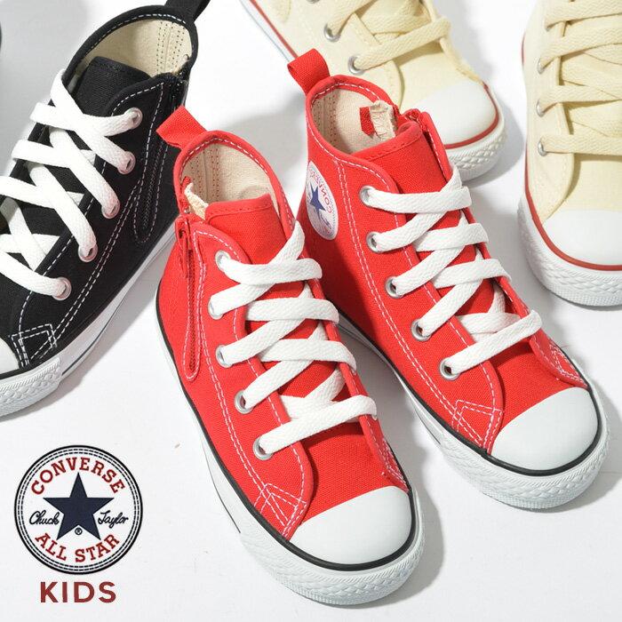 コンバース キッズ ハイカット オールスター チャイルド スニーカーCONVERSE CANVAS ALL STAR RZ HIキャンバス スニーカー オフホワイト ブラック レッド カジュアルシューズ 赤 黒 ハイ キッズシューズ男の子 女の子