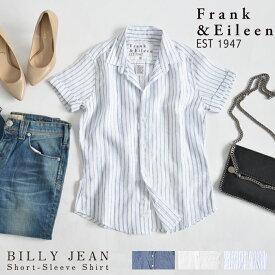 frank&eileen フランクアンドアイリーン レディースシャツ BILLY JEAN 半袖 コットン|半そで レディス フランク&アイリーン トップス 半袖シャツ ストライプ リネンシャツ レディ リネン ストライプシャツ コーデ