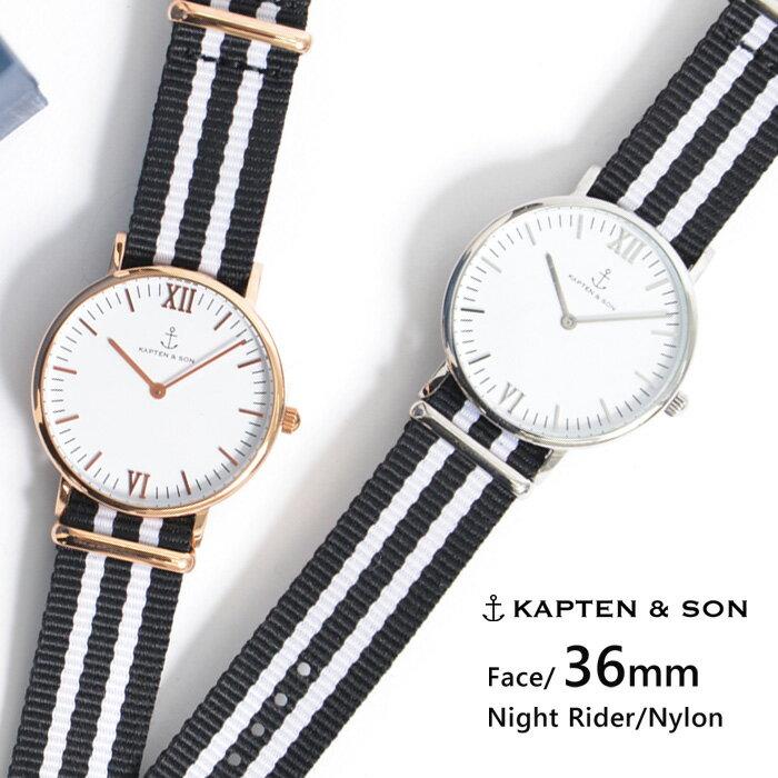 キャプテン&サン KAPTEN&SON 腕時計 ウォッチ 36mm Night Rider ナイトライダー レディース メンズ ユニセックス