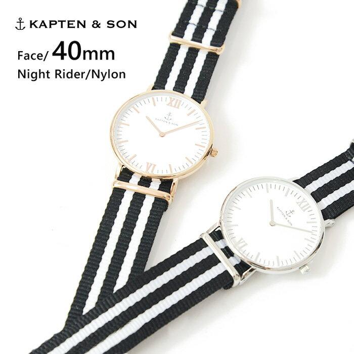 キャプテン&サン KAPTEN&SON 腕時計 ウォッチ 40mm Night Rider ナイトライダー レディース メンズ ユニセックス