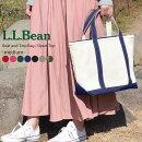 【jg】【L.L.Bean】LLビーンキャンバストートバッグM/ミディアム[CamouflageToteBag]迷彩/カモフラ人気のカモフラージュの配色が可愛い♪持ち運びに便利通勤通学ランチボックス入れなどにも