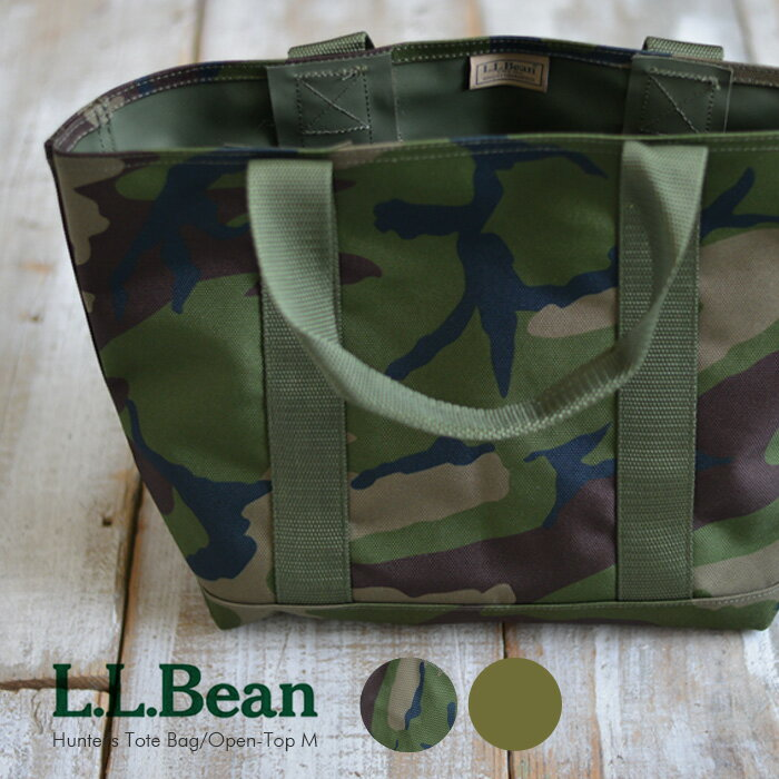 llbean トートバッグ サッチェルバッグ カモフラージュ 迷彩柄 オリーブ バッグ M ミディアム Hunter's Tote Bag open-top ナイロンバッグ A4 エルエルビーン llビーン l.l.bean