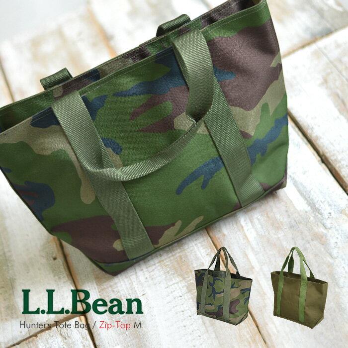 llbean ジップ付き トートバッグ サッチェルバッグ カモフラージュ 迷彩柄 オリーブ 無地 緑 バッグ M ミディアム Hunter's Tote Bag Zip-top ナイロンバッグ A4 エルエルビーン l.l.bean