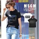 MSGM Tシャツ ロゴT ロゴ エム エス ジー エム MSGM MDM95 イタリア ミラノ 定番 トップス 半袖 ブランド ロゴtシャツ…