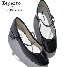 レペット repetto バレエシューズ パンプス Rose Ballerina ローズ バレリーナ チャンキーヒール 太ヒール 牛革 パテント 靴 ローヒール フランス製 ブラック 黒 レディース かわいい 上品 洗練 靴 シューズ 大人