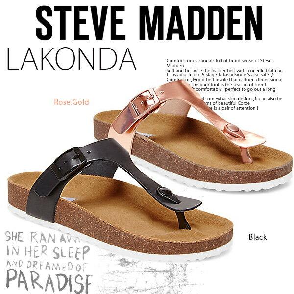 スティーブ マデン steve maddenトングサンダル コンフォートサンダル レザーベルト LAKONDA カジュアル カジュアルサンダル かわいい 可愛い おしゃれ レディースさんだる レディース 女性