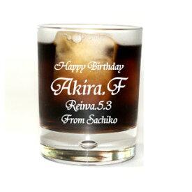 彫刻グラス(ティアドロップ)【卒業記念】【父の日】【母の日】【誕生日】【記念日】【楽ギフ_名入れ】【楽ギフ_包装】【送料無料】