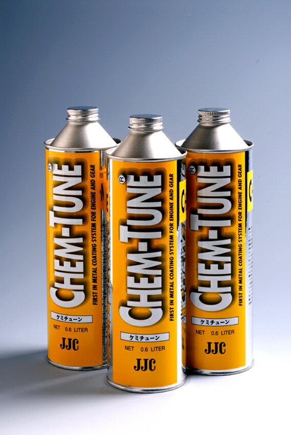 ケミチューン 600ml 潤滑油添加剤「複合金属被膜 剤カーコーティング」