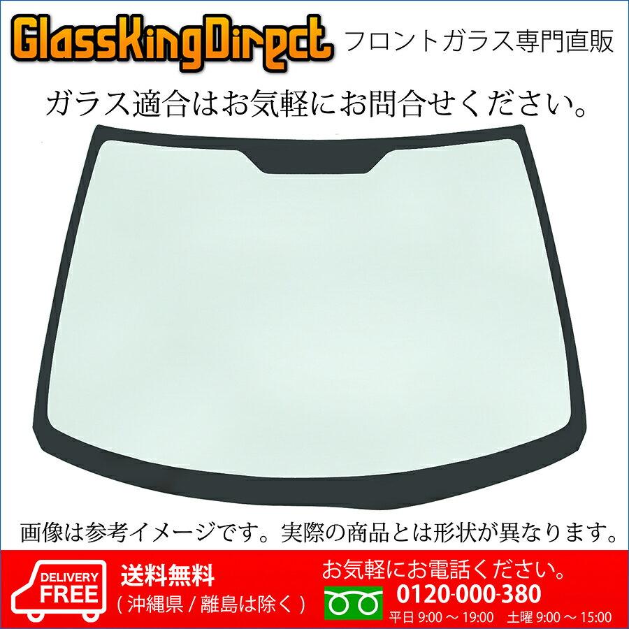 MRワゴン/モコ フロントガラス 車輌:MF22S MG22S(18.01-) [高品質][新品][格安フロントガラス]