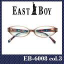 Eb-6008_3_a