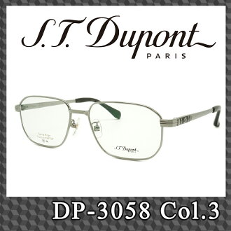 S.T.Dupont DP-3058 Col.3