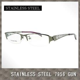 STAINLESS STEEL 7956 Col.GUN