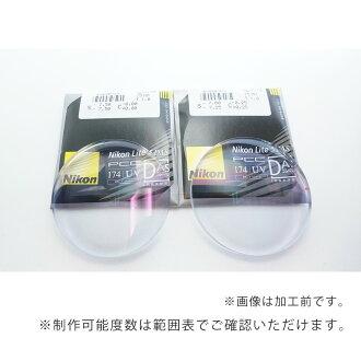 Nikon灯5 DAS PCC大衣