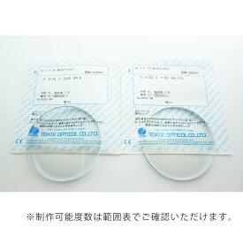 【メガネレンズ交換】TOKAI LUTINA ZX-MU USC(ウルトラシールドコート)超薄型1.76両面非球面/UV+裏面反射UV+HEVカット/超耐キズ/帯電防止/撥水