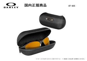 [国内正規商品]OAKLEY / オークリー / サングラス用ハードケース / アイウエアケース / Large Soft Vault Case BLACK/ラージ ソフトヴォールト ケース ブラック 07-025