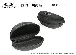 [国内正規商品] OAKLEY/オークリー サングラス EYEWEAR CASE/アイウェアー ケース Soft Vault Acc Case/ソフト バレット Acc ケース Black/ブラック 101-075-001
