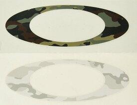 """[国内正規商品] OAKLEY / オークリー /ステッカー /9"""" Foundation Logo / Camo 内容 [約8cm x約26cm]×2枚 211-005-001"""
