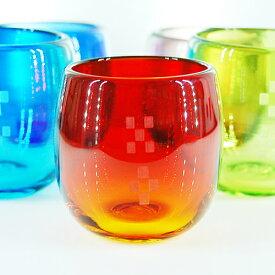 【ミンサーガラス】琉球ガラス 琉球グラス おちょこ ぐいのみ ミンサー 手作り琉球グラス ミンサー柄おちょこ 各色