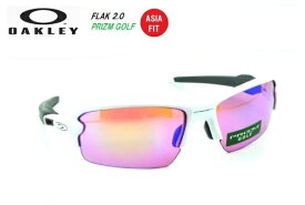 オークリー(OAKLEY)サングラス【FLAK 2.0 PRIZM GOLF ASIA FIT】OO9271-10